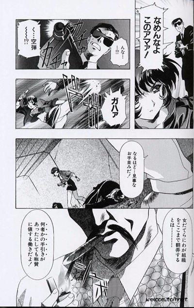 The Henreikai Sakura Ame 37