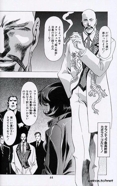 The Henreikai Sakura Ame 38