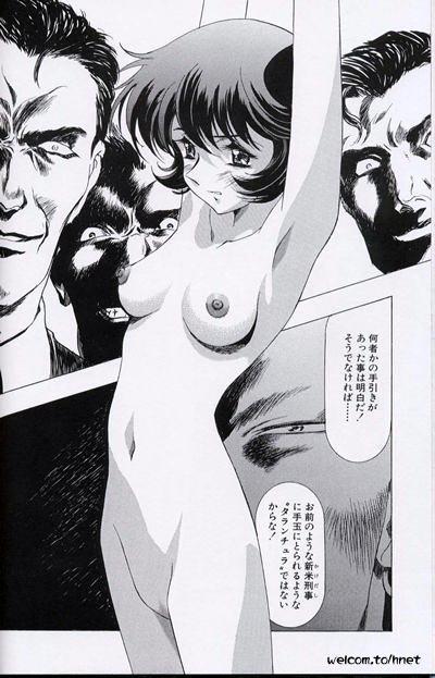 The Henreikai Sakura Ame 41