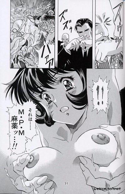 The Henreikai Sakura Ame 44