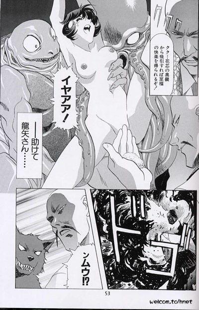 The Henreikai Sakura Ame 46