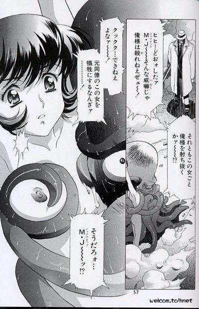 The Henreikai Sakura Ame 50
