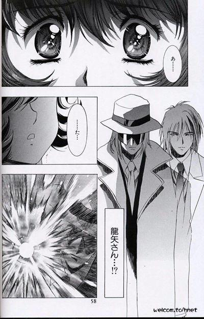 The Henreikai Sakura Ame 51