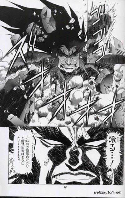 The Henreikai Sakura Ame 54