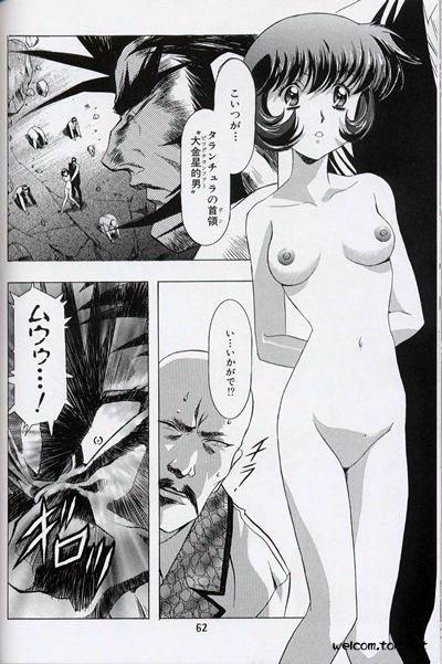 The Henreikai Sakura Ame 55