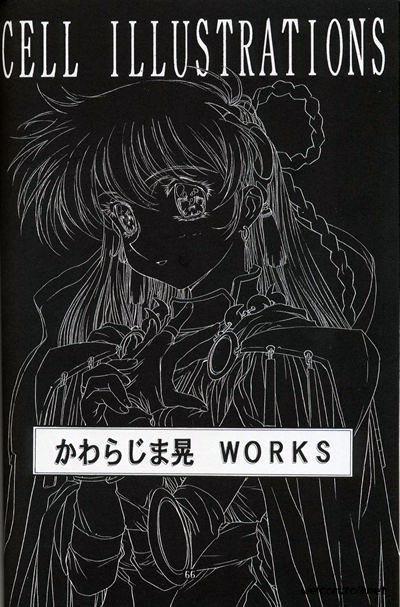 The Henreikai Sakura Ame 59