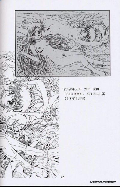 The Henreikai Sakura Ame 65