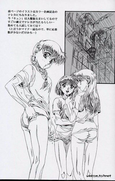 The Henreikai Sakura Ame 68