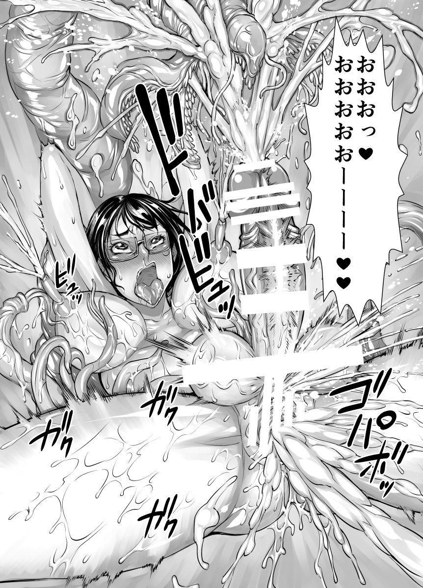 Futanari ni natta yokkyū fuman tsuma ga shokushu ni okasa rete muchakucha ni shasei sa se rareru manga 16