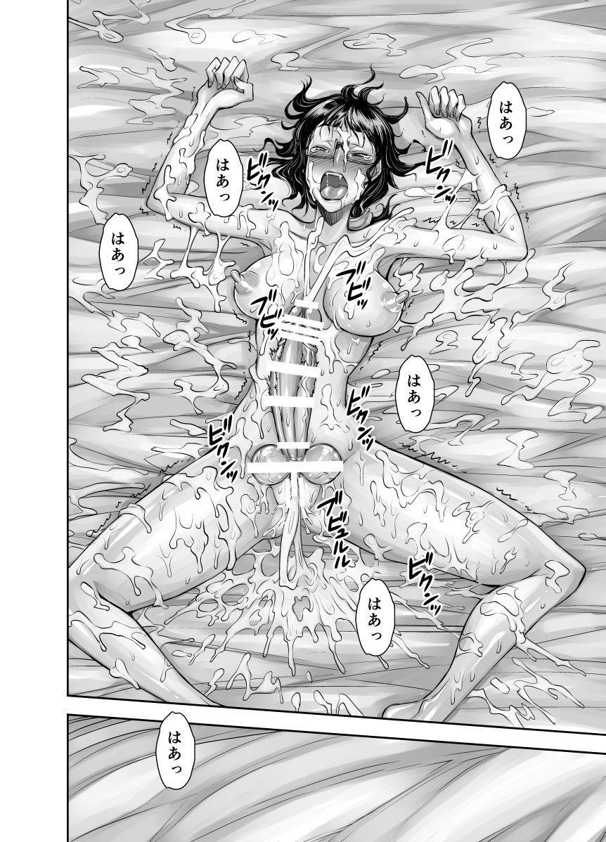 Futanari ni natta yokkyū fuman tsuma ga shokushu ni okasa rete muchakucha ni shasei sa se rareru manga 18