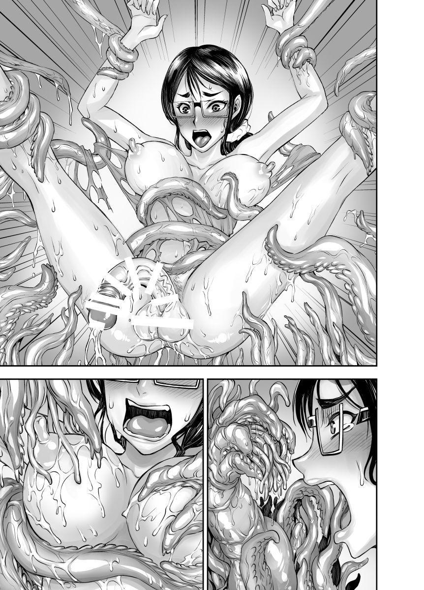 Futanari ni natta yokkyū fuman tsuma ga shokushu ni okasa rete muchakucha ni shasei sa se rareru manga 25
