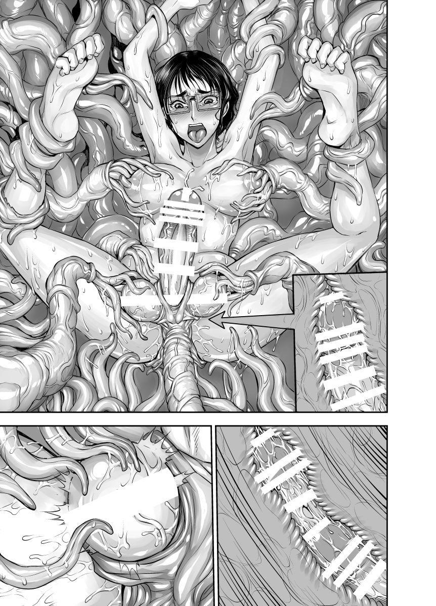Futanari ni natta yokkyū fuman tsuma ga shokushu ni okasa rete muchakucha ni shasei sa se rareru manga 31