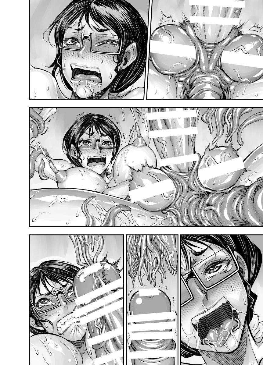 Futanari ni natta yokkyū fuman tsuma ga shokushu ni okasa rete muchakucha ni shasei sa se rareru manga 32
