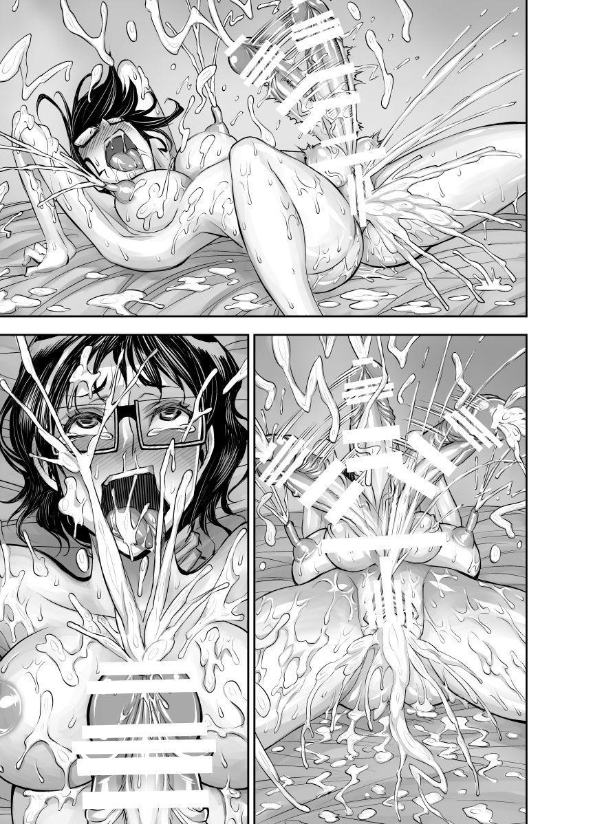 Futanari ni natta yokkyū fuman tsuma ga shokushu ni okasa rete muchakucha ni shasei sa se rareru manga 37
