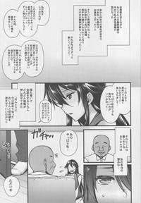 Rental Tanetsuke Ojisai Shojo ga Tanetsuke Ojinin ni Hameraremashita~ 3