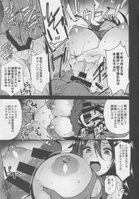 Rental Tanetsuke Ojisai Shojo ga Tanetsuke Ojinin ni Hameraremashita~ 7