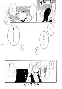 Pero Chiyo-sama 10
