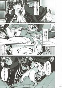Watashi no Kareshi ga Konna ni Do-M na Wake ga Nai 10