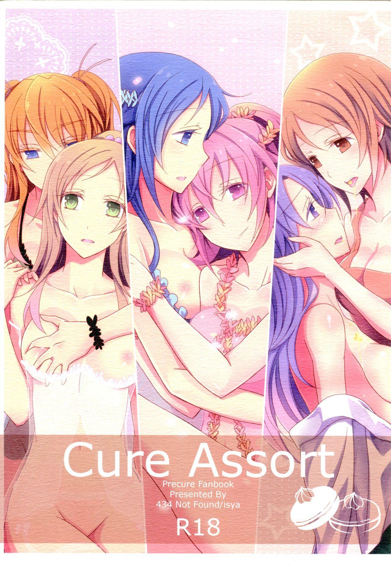 Cure Assort 0