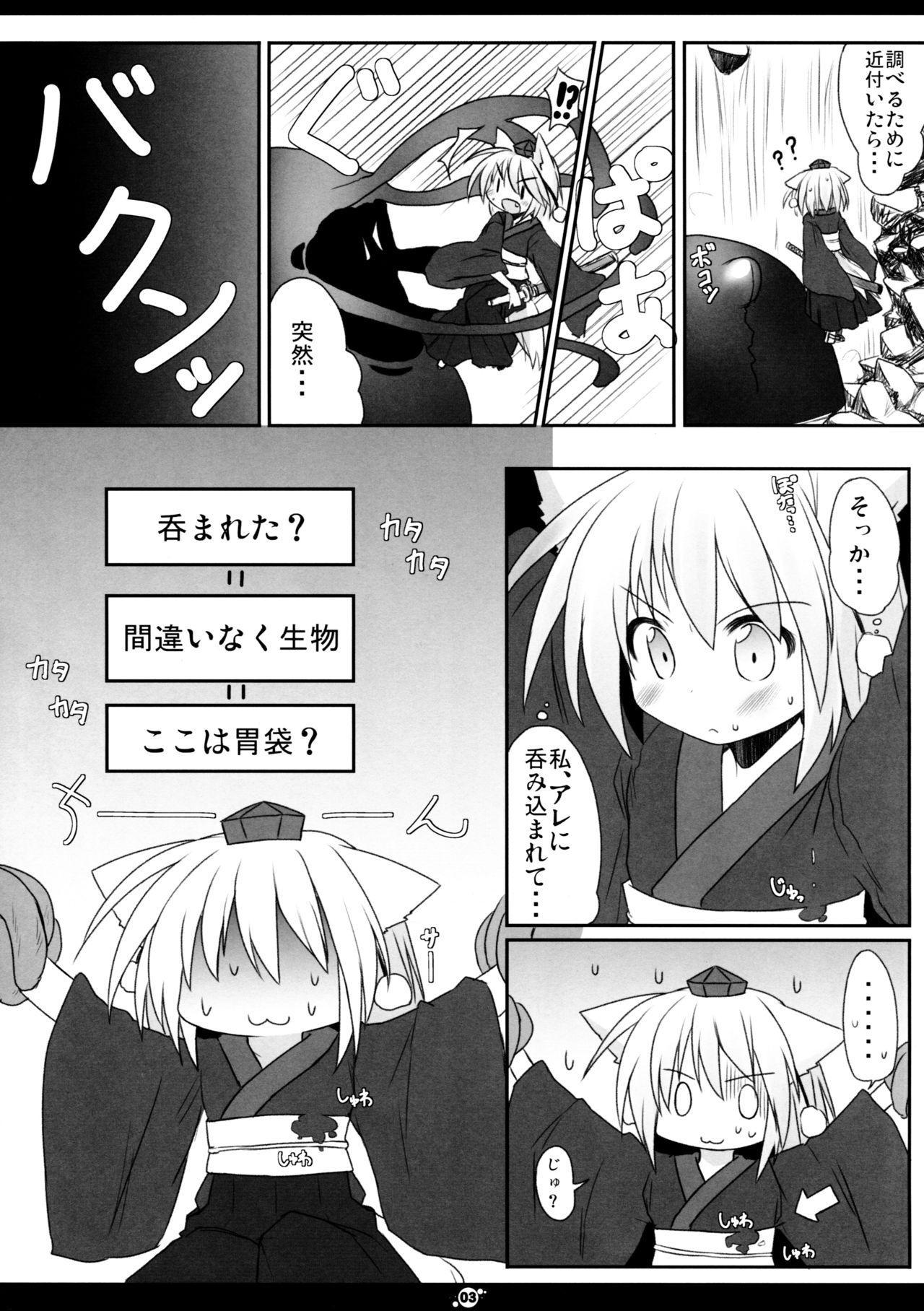 (Reitaisai 8) [Hoshidokei (Hiyoko.)] Shokushu-san to Tengu-san (Touhou Project) 4