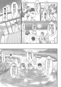 N-Y ni Yukou! 3