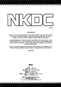 NKDC Vol. 7 7