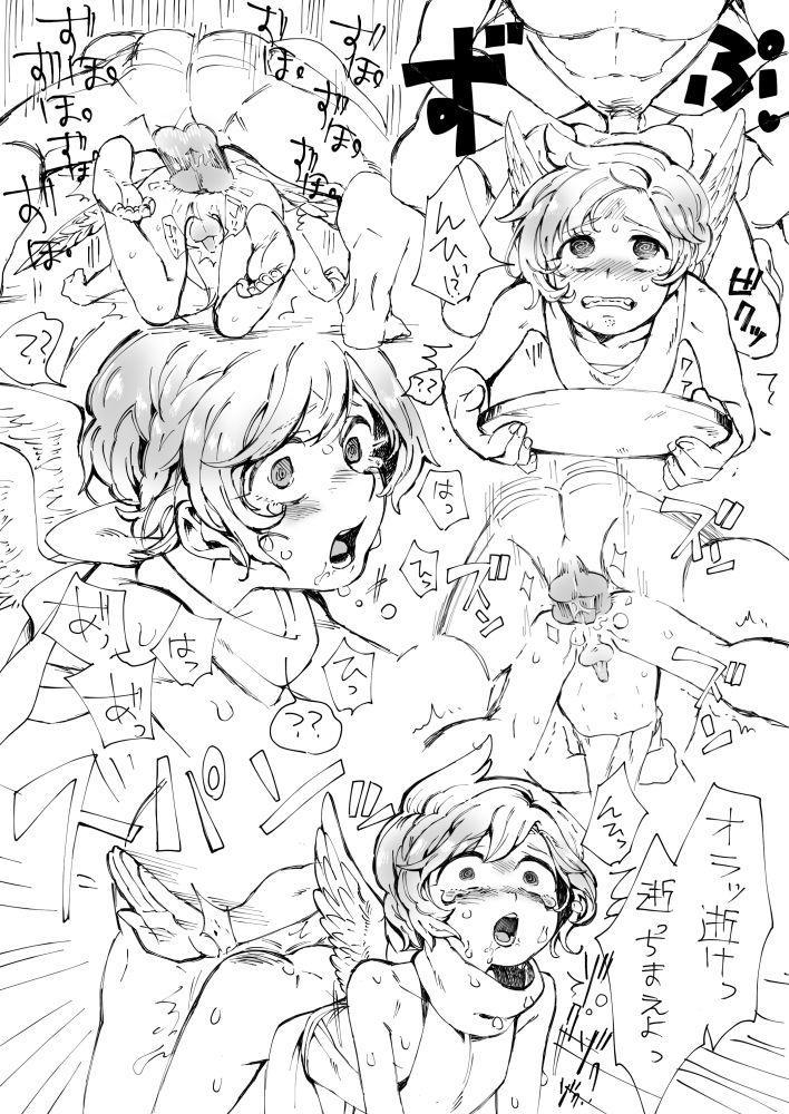 Tenshi-kun ga Chijou ni Asobi ni Kita Sou Desu 3