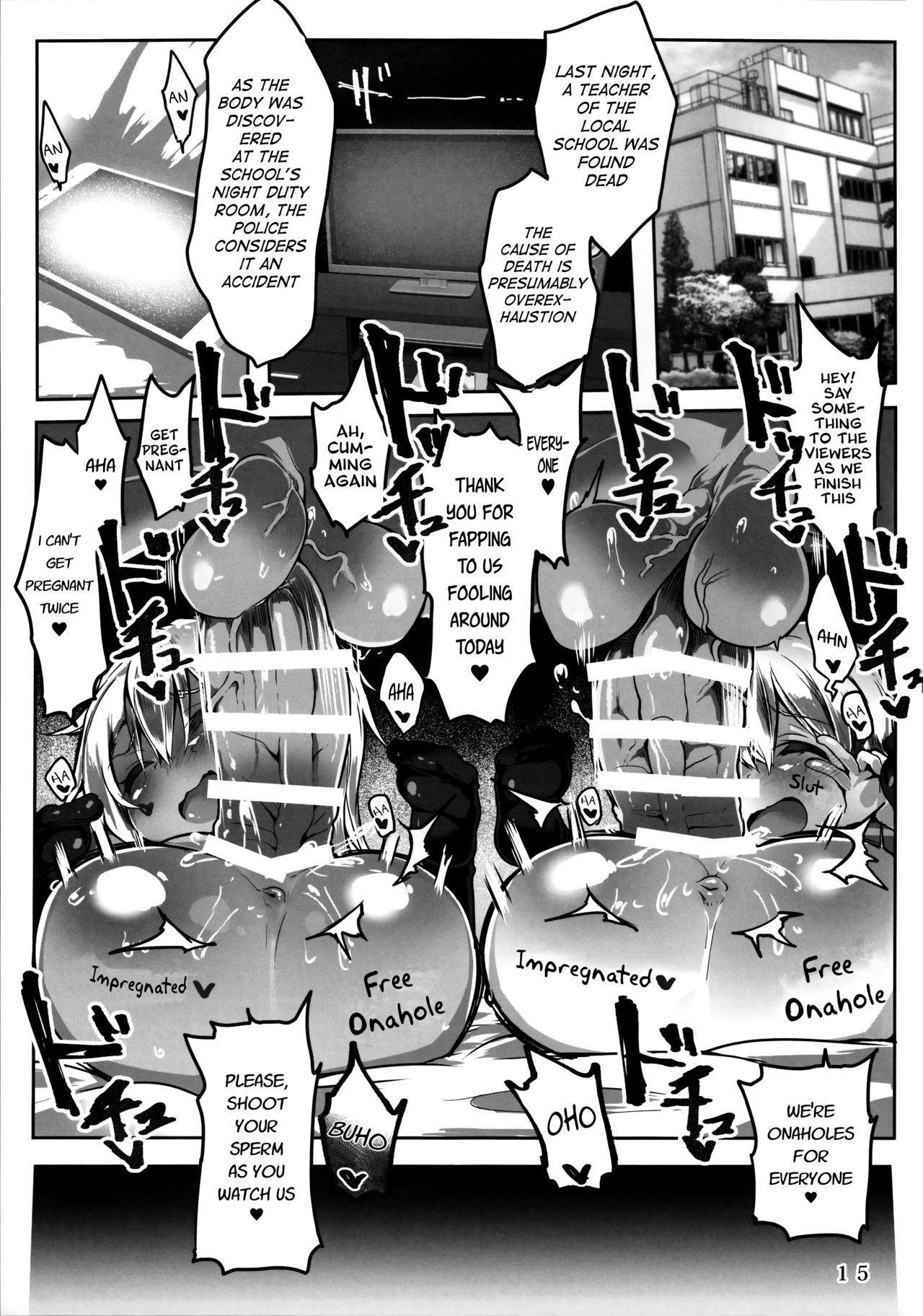 (C92) [Roubai-tei (atahuta)] Double Bind ~Seisou Seiatsu~ | Double Bind ~Testicular Suppression~ (Fate/kaleid liner Prisma Illya) [English] [Mongolfier] 15