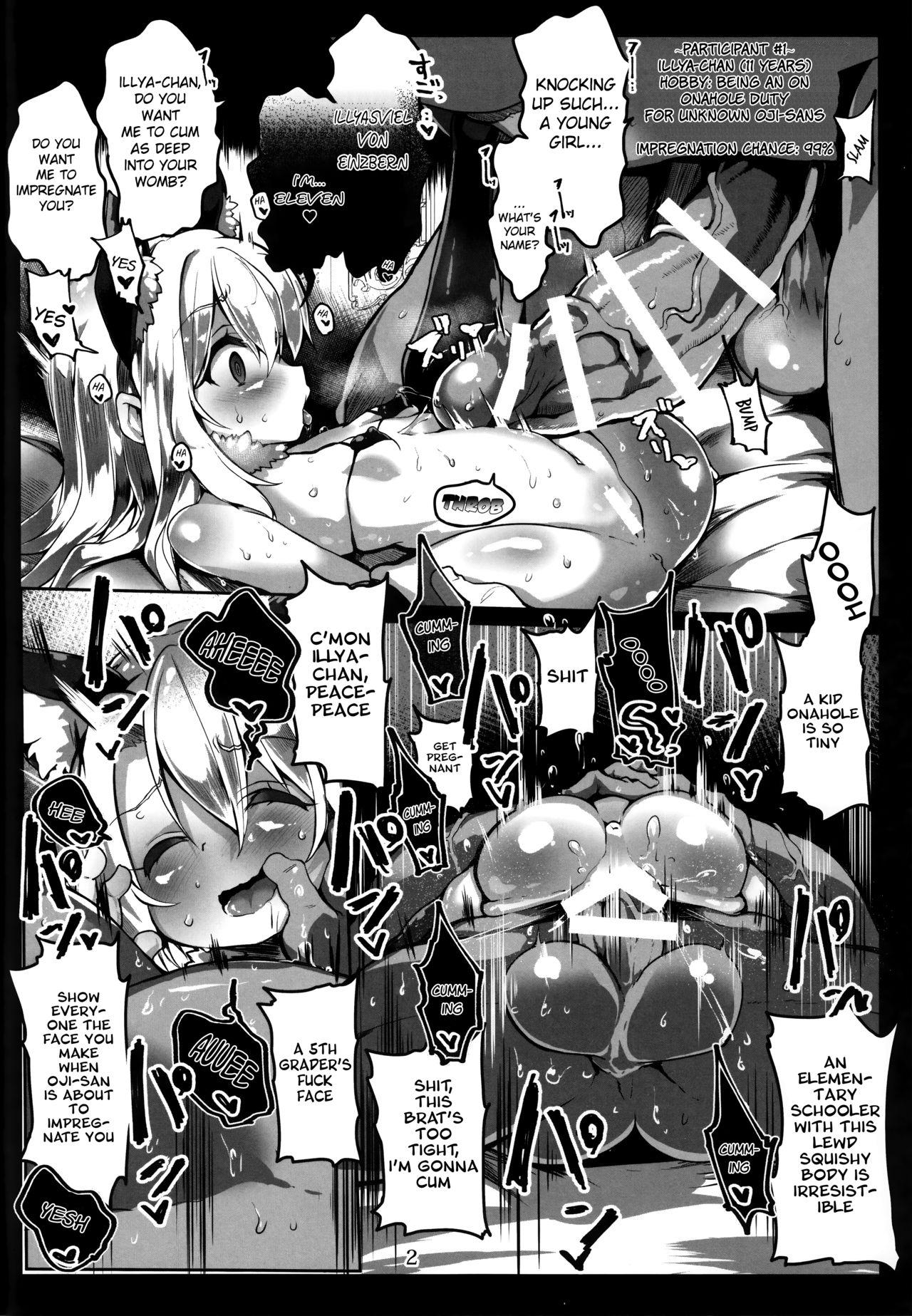 (C92) [Roubai-tei (atahuta)] Double Bind ~Seisou Seiatsu~ | Double Bind ~Testicular Suppression~ (Fate/kaleid liner Prisma Illya) [English] [Mongolfier] 2