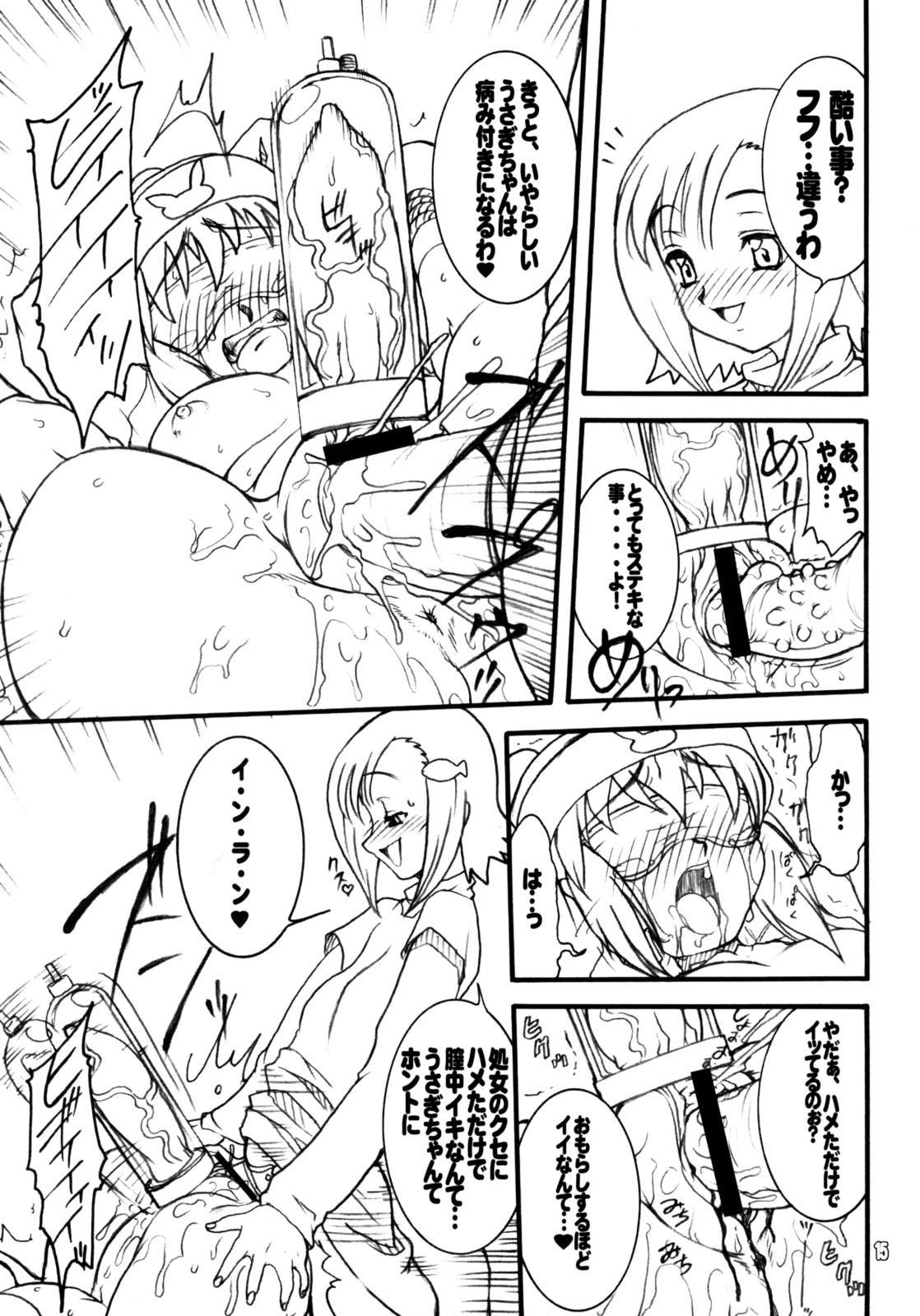 Usagi Drops FULL! 13