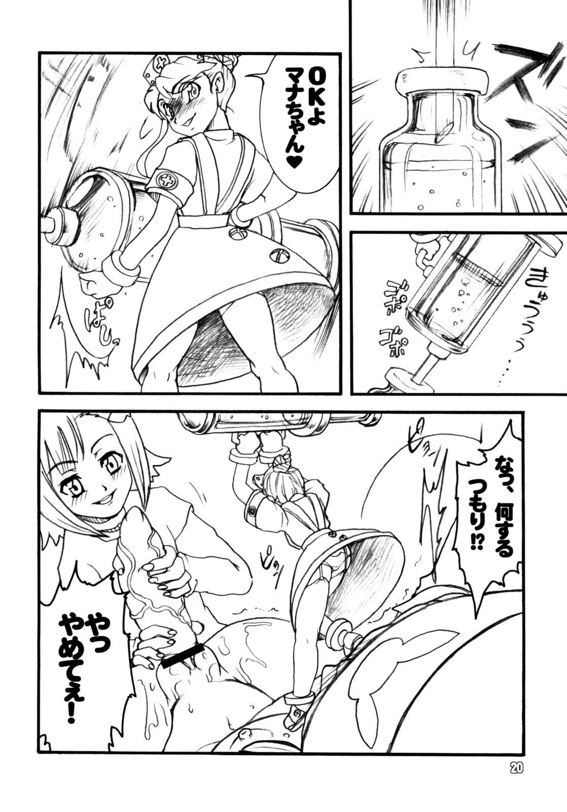 Usagi Drops FULL! 18