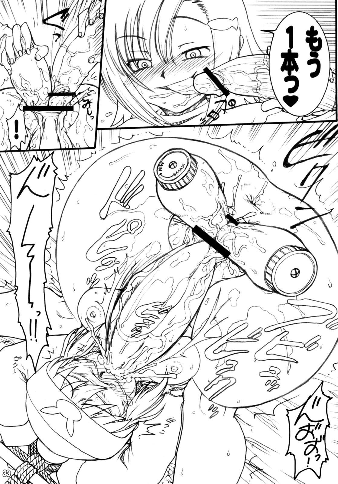 Usagi Drops FULL! 31