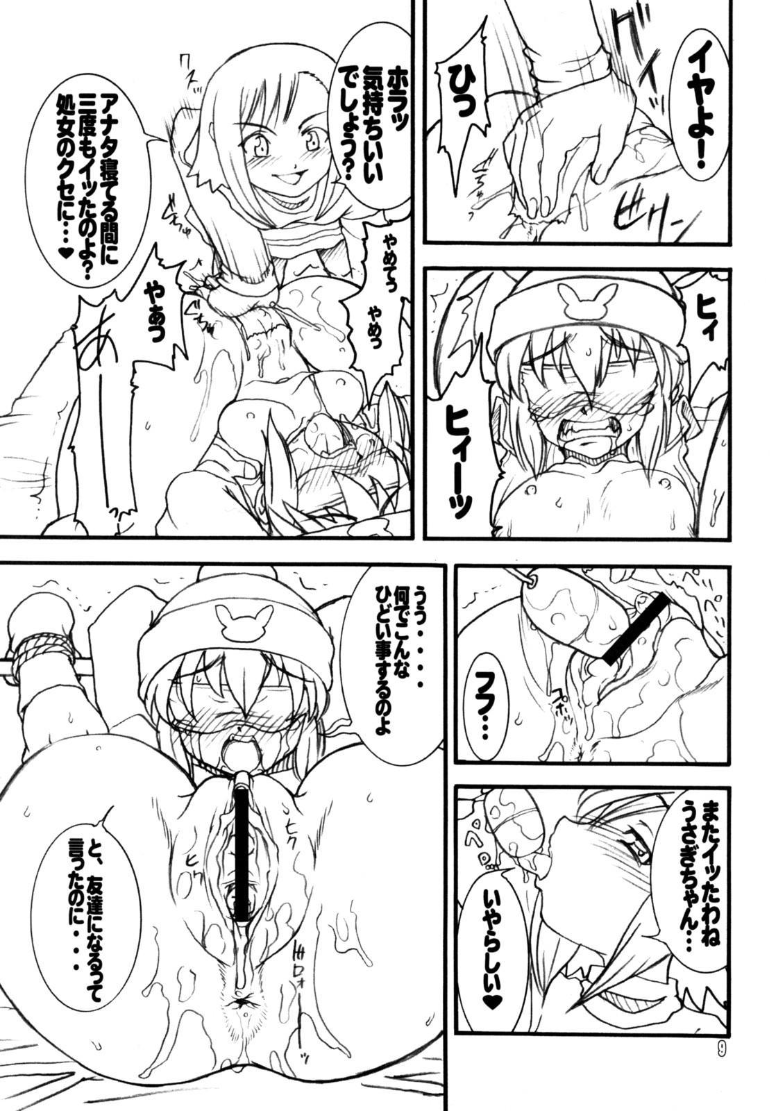 Usagi Drops FULL! 7