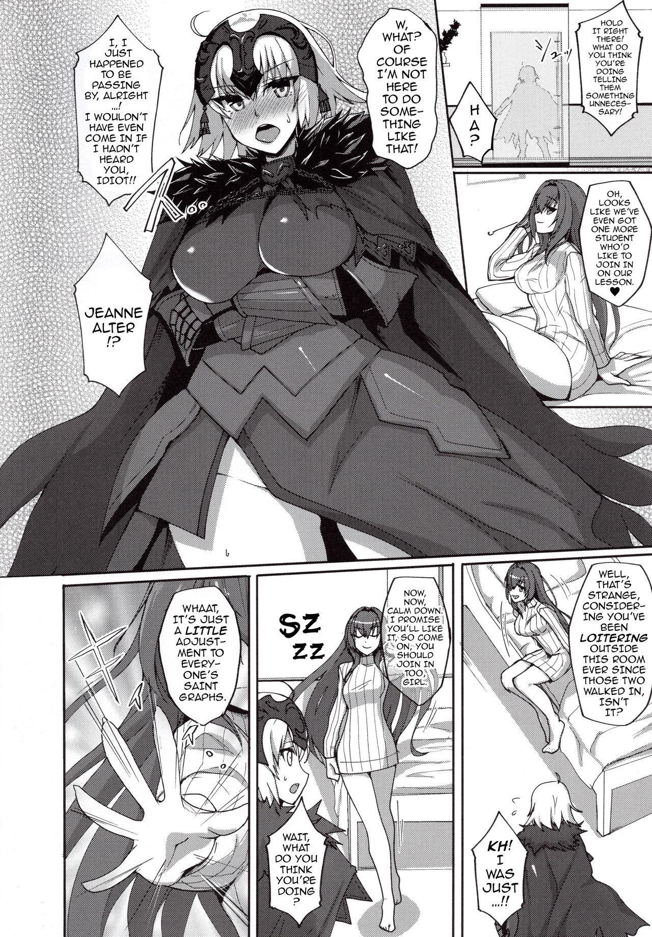 Shishou ga Michibiku Chaldea Servant Harem Seikatsu   My Teacher's Chaldea Servant Harem Orgy Lessons 2