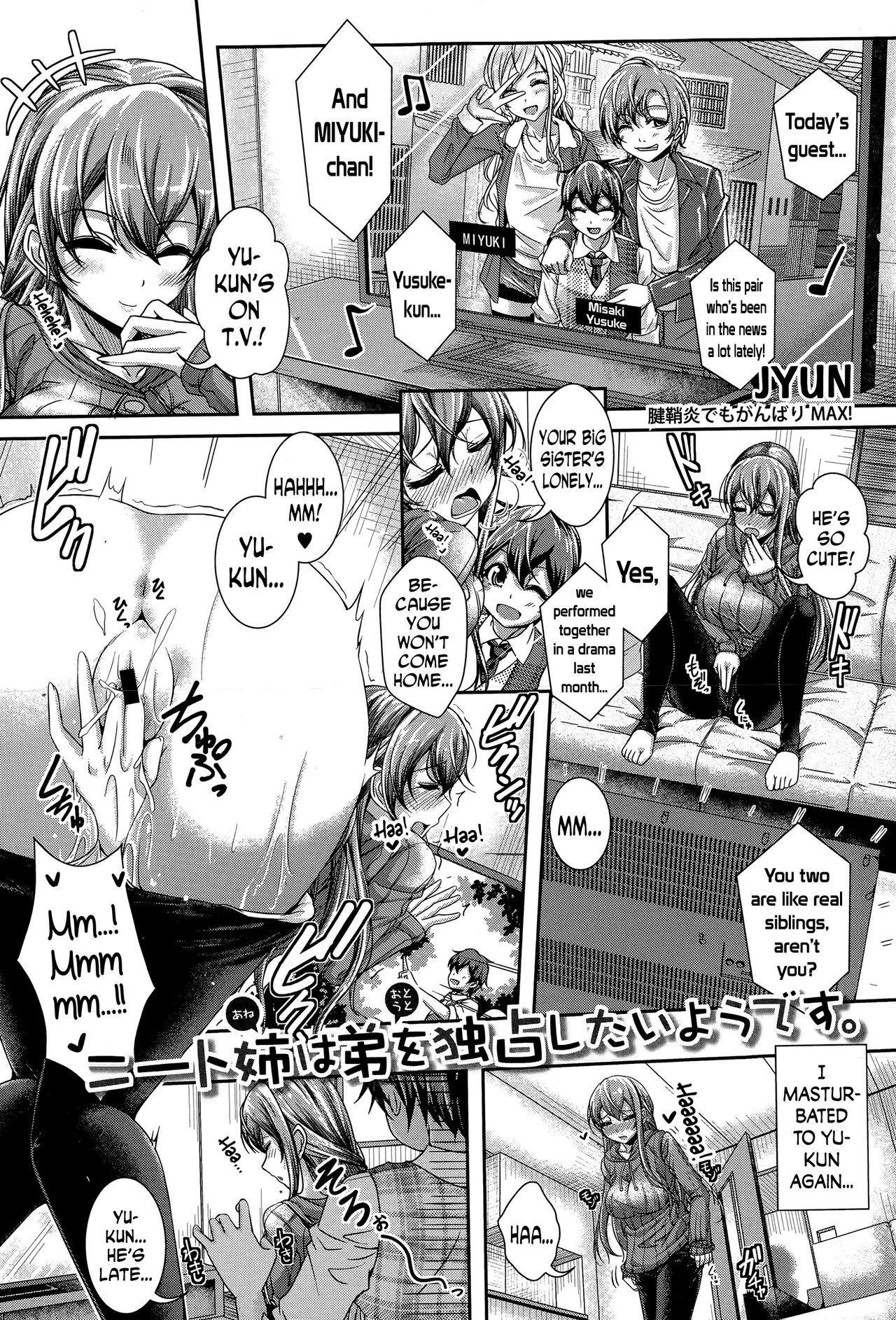 Hentai Manga Younger Brother