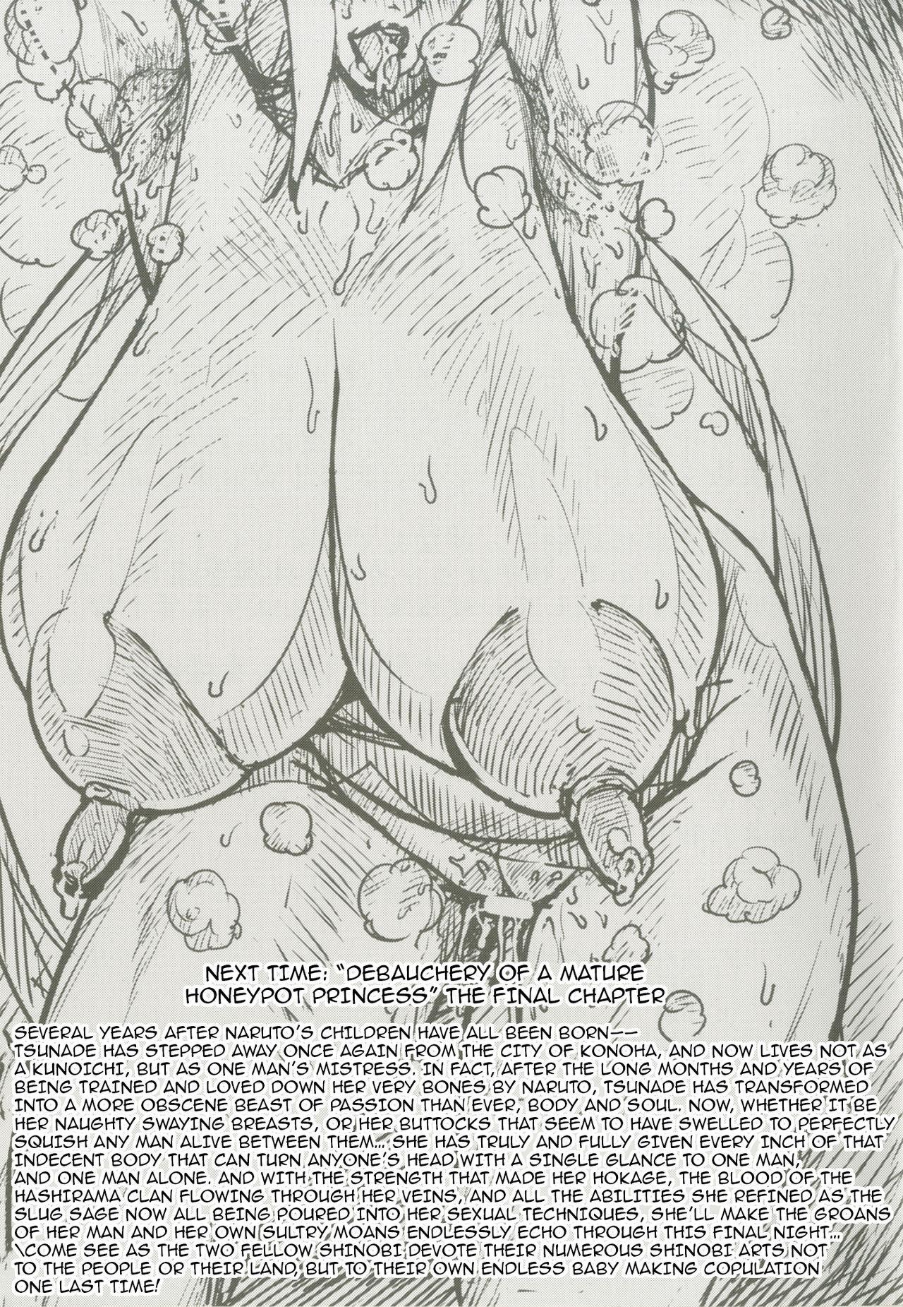 Jukumitsuki Intouden 2 | Debauchery of a Mature Honeypot Princess Ch 2 21
