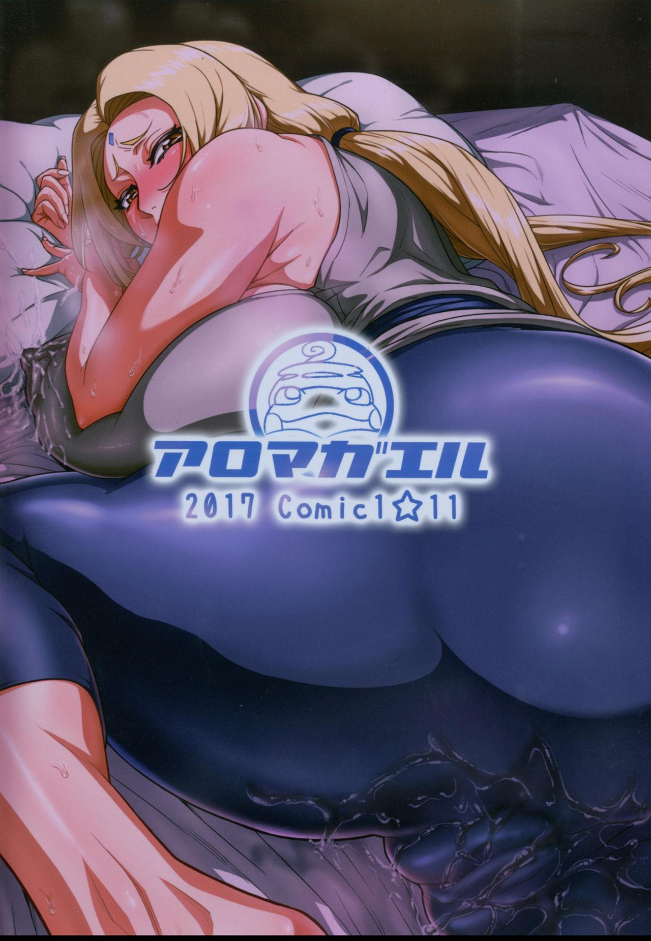 Jukumitsuki Intouden 2 | Debauchery of a Mature Honeypot Princess Ch 2 23