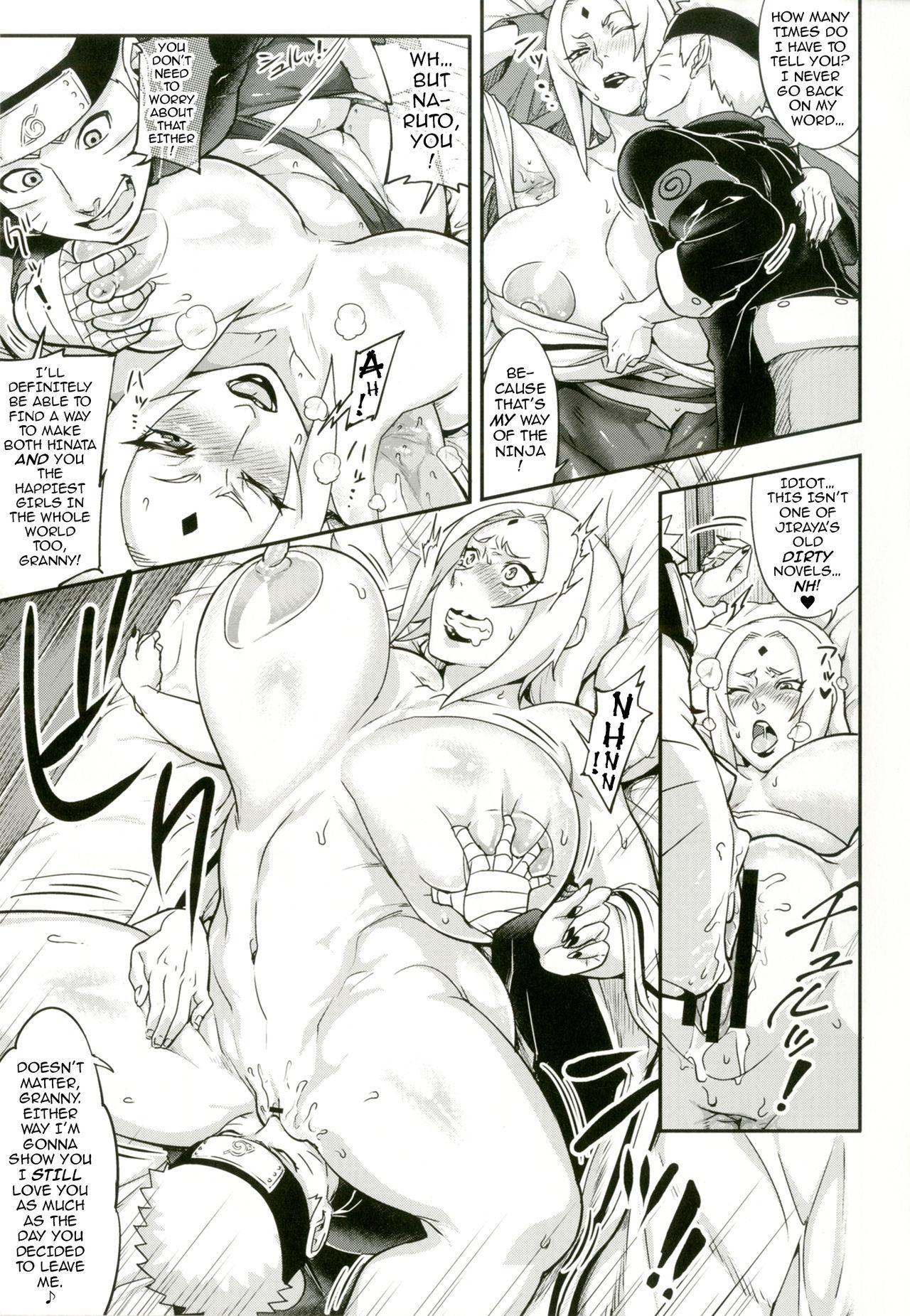 Jukumitsuki Intouden 2 | Debauchery of a Mature Honeypot Princess Ch 2 5