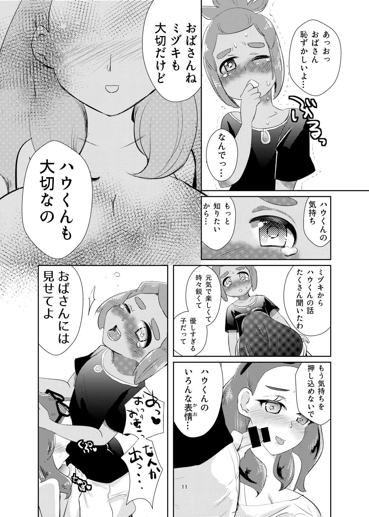 Hau-kun, Miduki yori saki ni Otona ni Nacchao 9