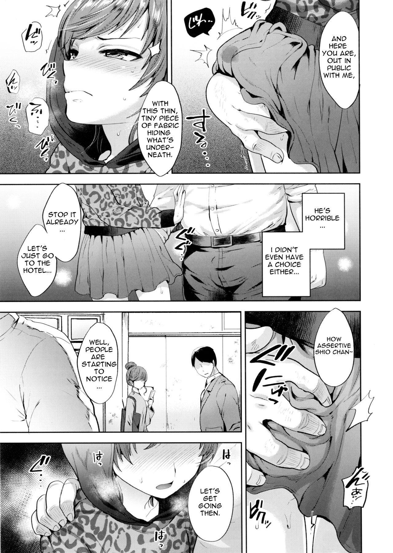 Shio-chan to Osoto de Asobou 6