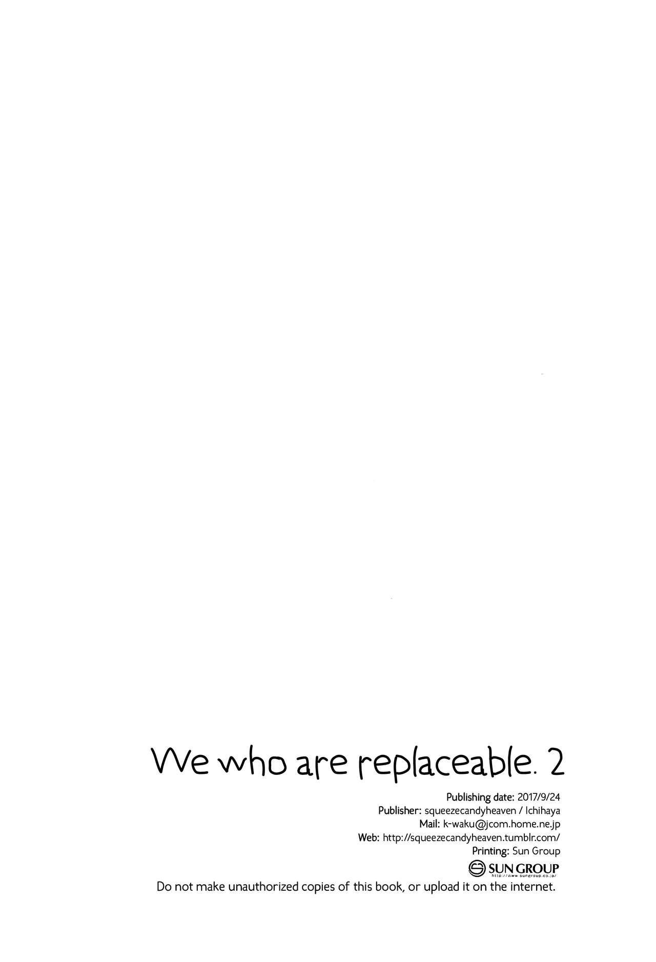 Kakegae no Aru Watashi-tachi 2 | We who are replaceable 2 24