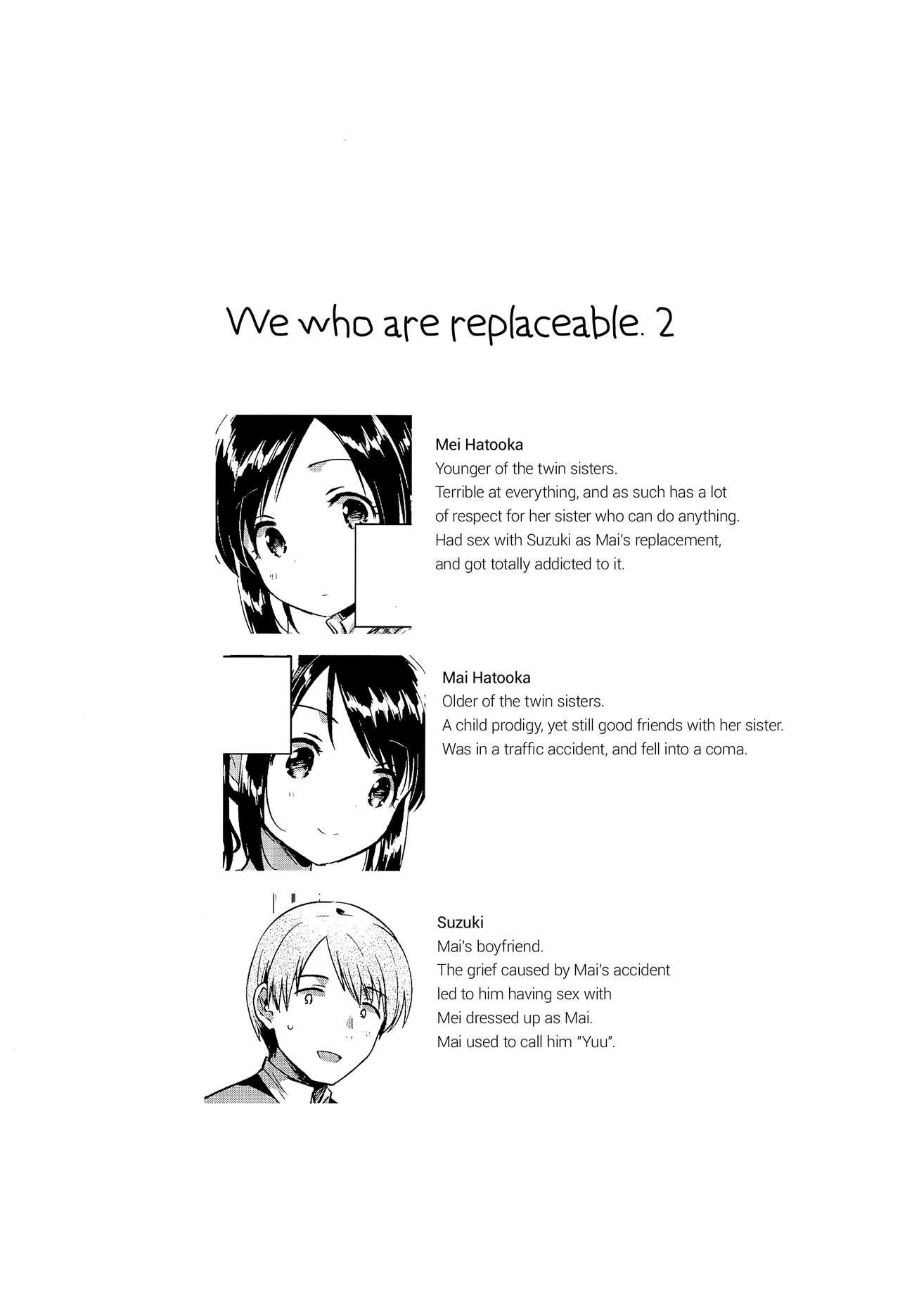 Kakegae no Aru Watashi-tachi 2 | We who are replaceable 2 2