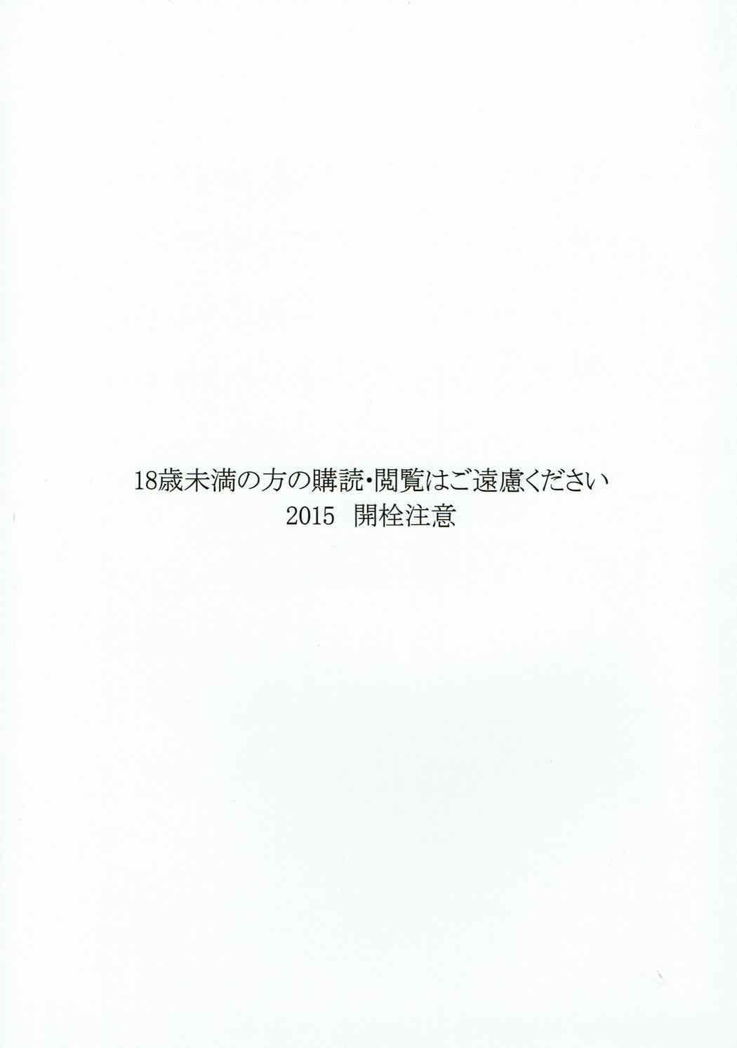 Ro-chan ni Seiyoku o Osaete Moraou 16