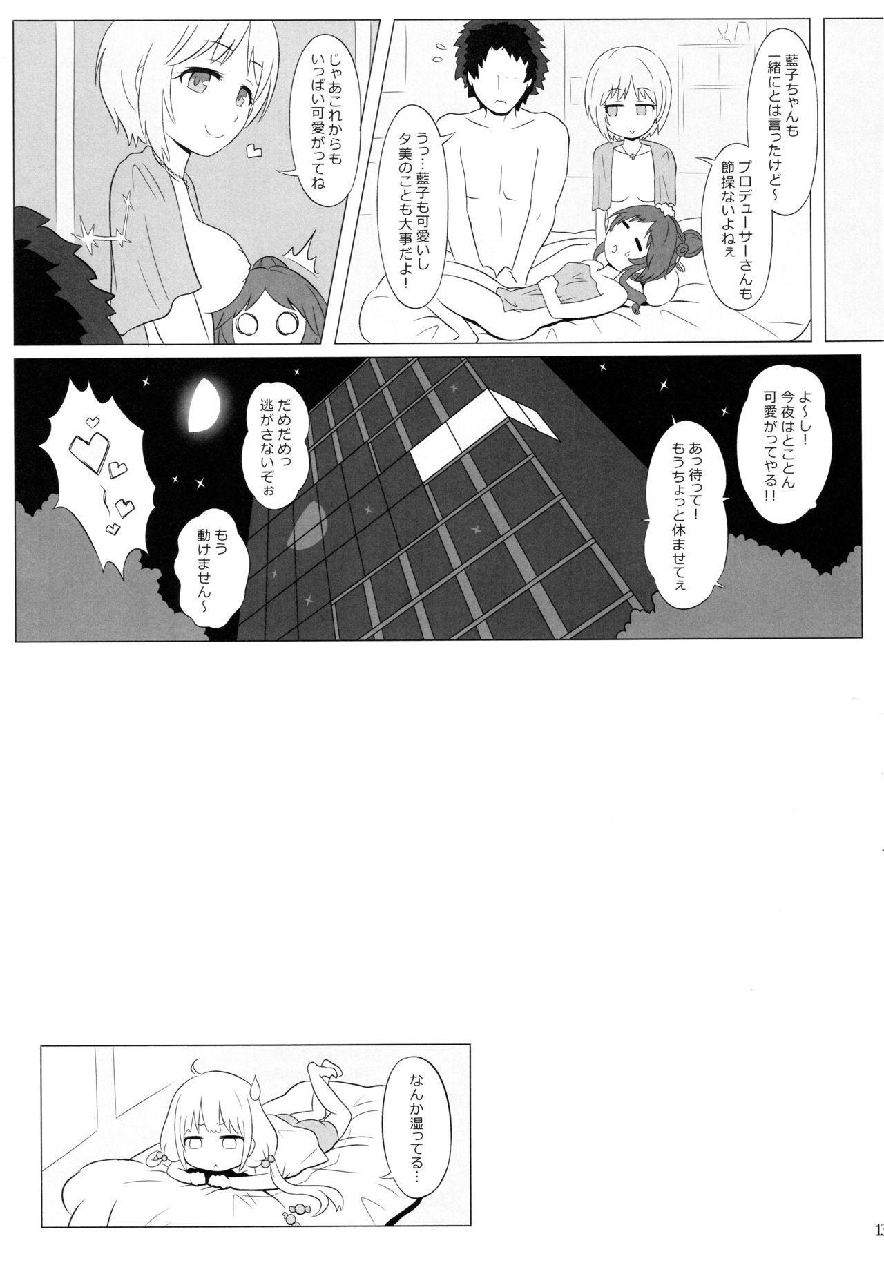 PASSION FLOWER 11