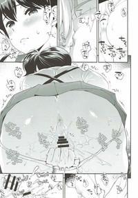 Koyoi IKaga desu ka 7