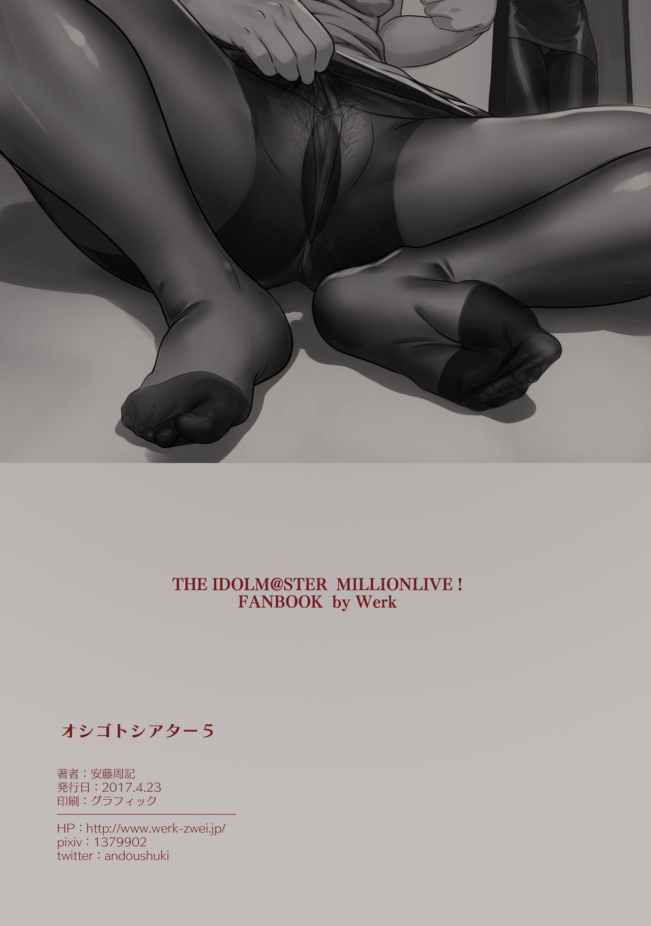 Oshigoto Theater 5 22