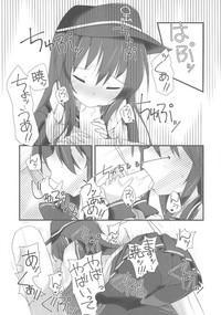 Akatsuki to Amai Amai Koi no Aji 9
