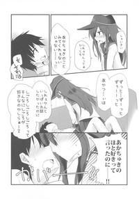 Akatsuki to Amai Amai Koi no Aji 6