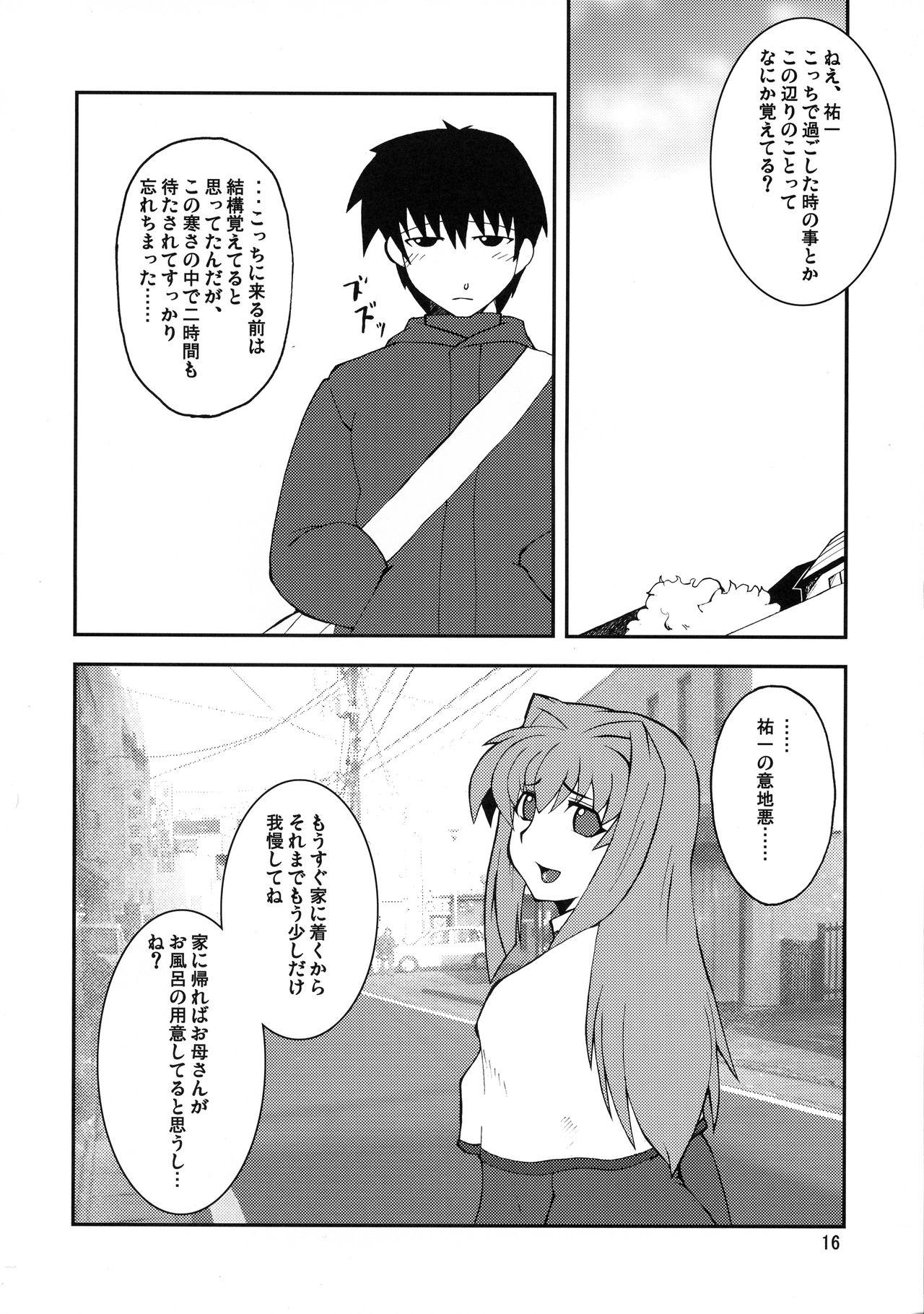 Kyouki Vol. 3~5 Remake Ver. 15