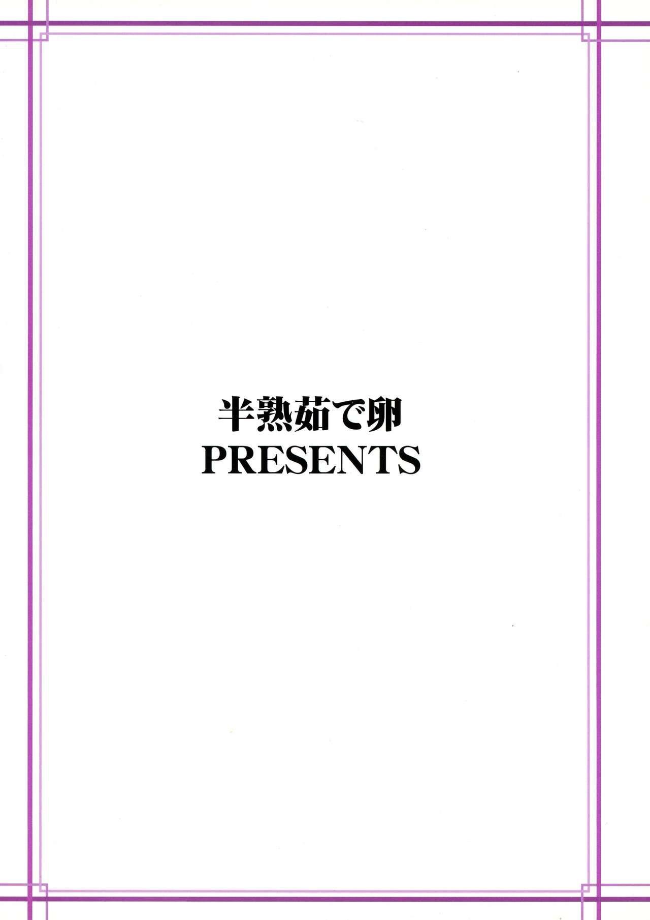 Kyouki Vol. 3~5 Remake Ver. 1